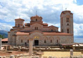Майски празници в Охрид - македонска приказка - настаняване в ХОТЕЛ - екскурзия с автобус с отпътуване от Пловдив