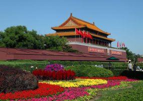 Екскурзия в КИТАЙ - Китай, Хонконг и Макао, с посещение на манастира Шаолин - с водач от България!